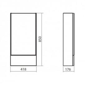 Зеркальный шкаф Kolo Nova Pro 42х85 серый ясень 88438000